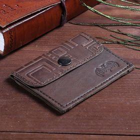 Футляр для монет на клапане, 1 отдел, наружный карман, цвет тёмно-коричневый Ош
