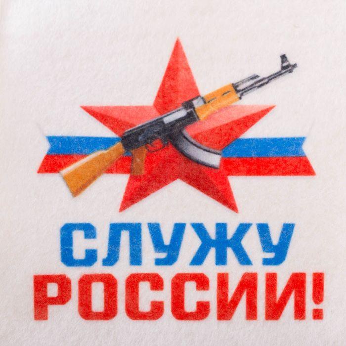 Открытка, открытка я служу россии
