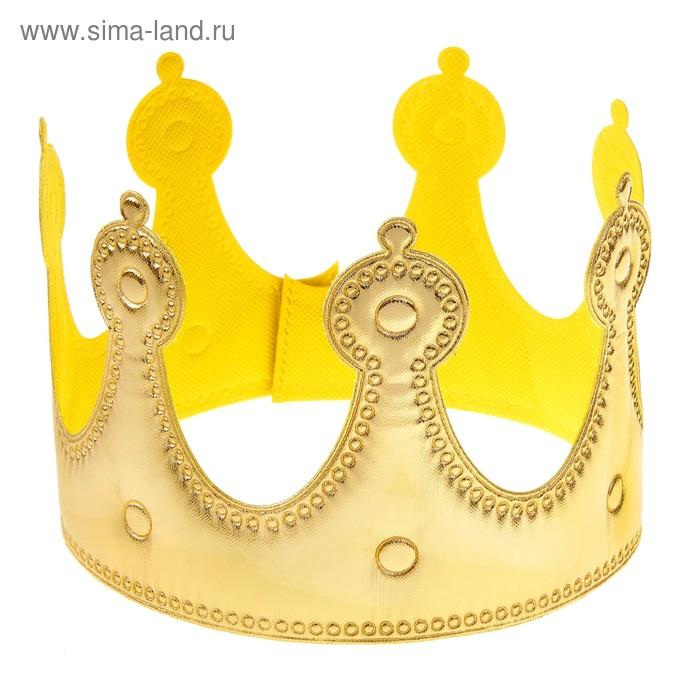 Crown Princess-Golden