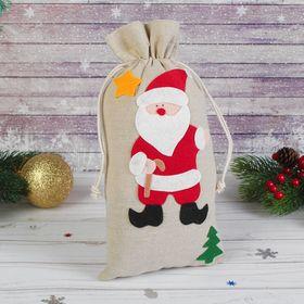 Мешок для подарков «Новый год», с завязками, виды МИКС