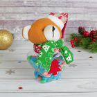 """Конфетница """"Новый год"""" в шапочке и шарфе, вместимость 80 грамм, цвета МИКС"""