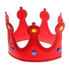 """Корона """"Королева"""" красная со стразами"""