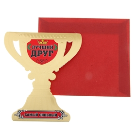 """Chocolate Cup with envelope """"the Best friend"""""""