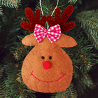 """Новогодняя ёлочная игрушка, Набор для создания подвески из фетра """"Олень с бантиком"""""""