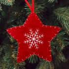 """Новогодняя ёлочная игрушка, Набор для создания подвески из фетра """"Звездочка со снежинкой"""""""