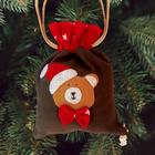 """Новогодняя ёлочная игрушка, Набор для создания мешочка для подарков из фетра """"Мишка в колпачке"""""""