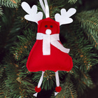 """Новогодняя ёлочная игрушка, Набор для создания подвески из фетра """"Новогодний олень"""""""
