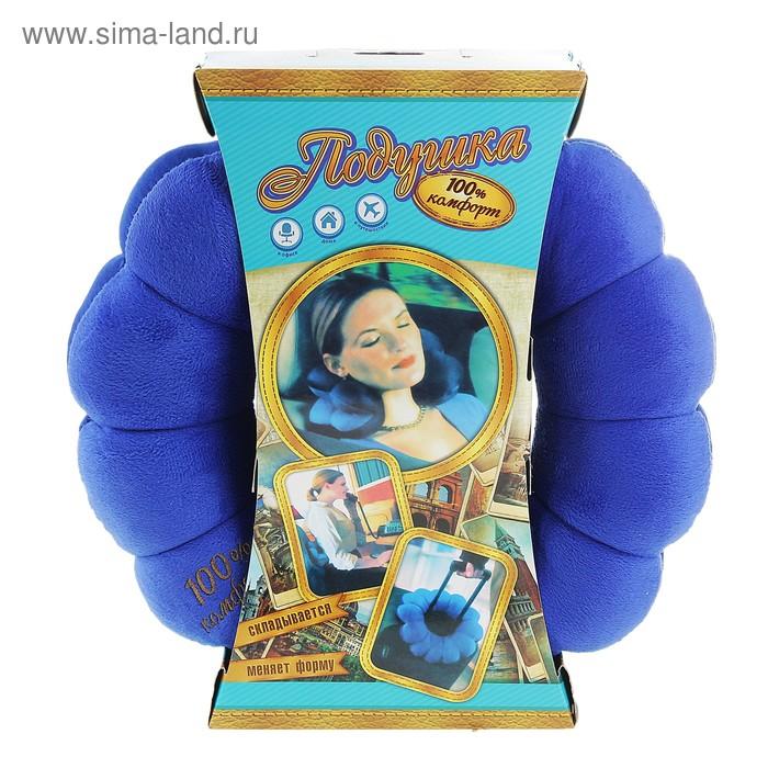 """Мягкая игрушка - антистресс подголовник """"Круг"""" синий"""