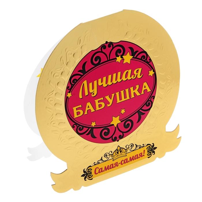 """Открытка-медаль с конвертом """"Лучшая бабушка"""""""