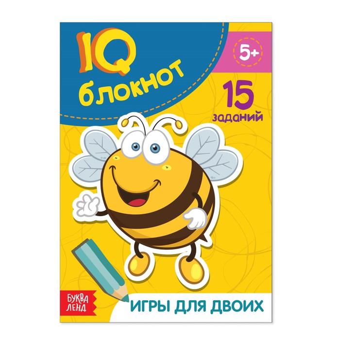 IQ-блокнот «Игры для двоих», 15 заданий, 12 × 17 см, 36 страниц