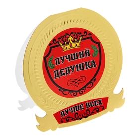Открытка-медаль с конвертом 'Лучший дедушка' Ош