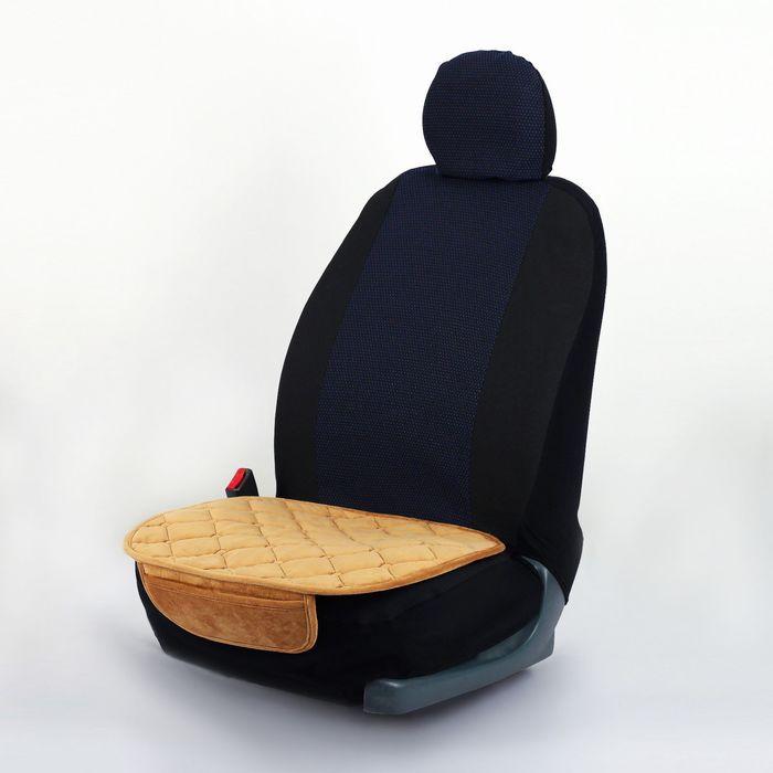 Накидка текстильная на автомобильное сиденье, 50 х 52 см, коричневая