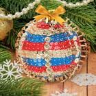 Новогодний ёлочный шар с пайетками №2