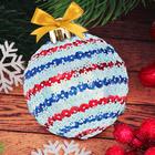 Новогодний ёлочный шар с пайетками №4