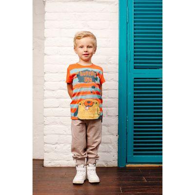 Брюки для мальчика, рост 98 см, цвет бежевый 152-327-25