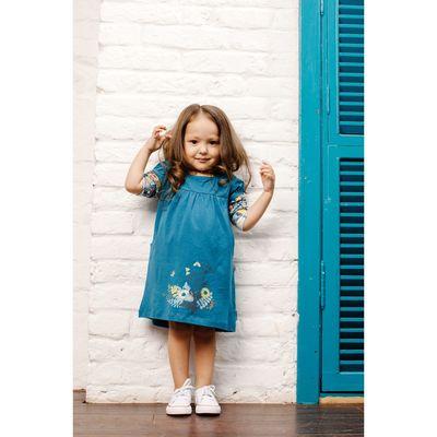 Джемпер для девочки, рост 98 см, цвет синий 151-316-08