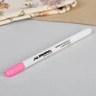 Маркер для ткани, исчезающий, с корректором, цвет розовый