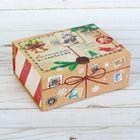 Подарочная коробка‒трансформер «Весточка волшебства», 25 х 20 х 11 см