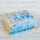 Подарочная коробка‒трансформер «Зима‒пора чудес», 13 × 9 × 5 см