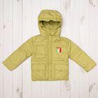 """Куртка для мальчика """"МИЛАНО"""" , рост 128, цвет оливковый 9 вида 140"""
