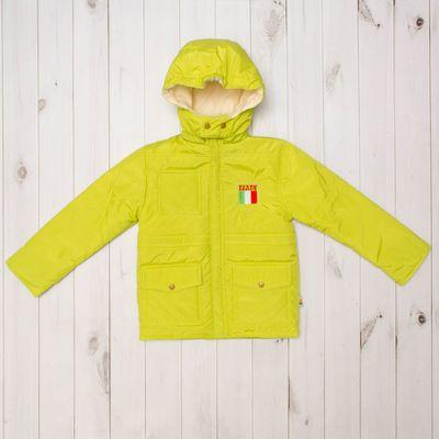 """Куртка для мальчика """"МИЛАНО"""" , рост 128, цвет салатовый 9 вида 140"""