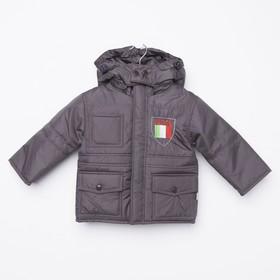 Куртка для мальчика 'МИЛАНО' , рост 80, цвет мокрый асфальт 9 вида 140_М Ош
