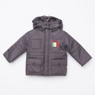 """Куртка для мальчика """"МИЛАНО"""" , рост 80, цвет мокрый асфальт 9 вида 140_М"""