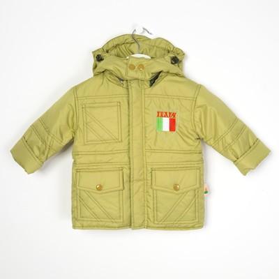 """Куртка для мальчика """"МИЛАНО"""" , рост 86, цвет оливковый 9 вида 140_М"""