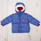 "Куртка-пуховик детская ""Канада"" , рост 122, цвет лаванда 5 вида 06"