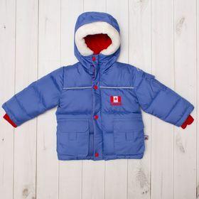 Куртка-пуховик для девочки 'Канада' , рост 92, цвет лаванда 5 вида 06_М Ош