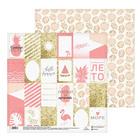 Бумага для скрапбукинга Hello summer, 30.5 × 30.5 см, 180 г/м
