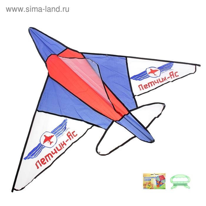 """Воздушный змей """"Летчик АС"""" с леской"""