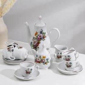 Сервиз кофейный «Романс», 15 предметов