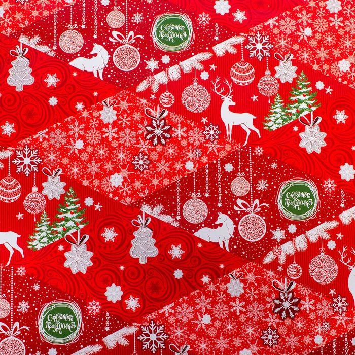 Бумага упаковочная глянцевая «Северные олени», 70 × 100 см