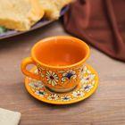 Чайная пара 0,1л (тарелка 10см, чашка 7,5см) оранжевая