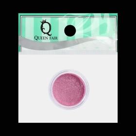 """Stirka decor for nails """"Shine"""", 3 g, color pink"""