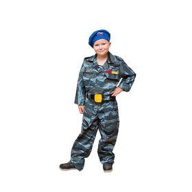 Карнавальный костюм «Десант», берет, комбинезон, пояс, 8-10 лет, рост 140-152 см