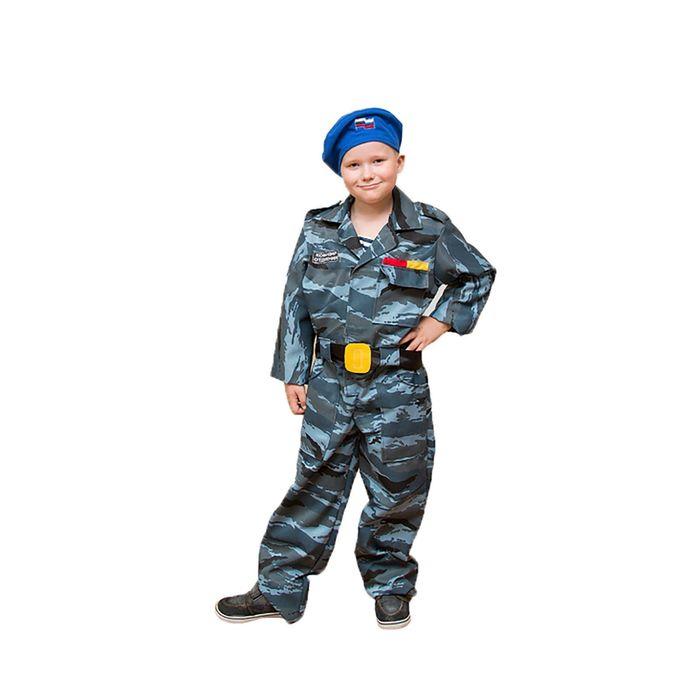 Карнавальный костюм «Десант», берет, комбинезон, пояс, 8-10 лет, рост 140-152 см - фото 105522207