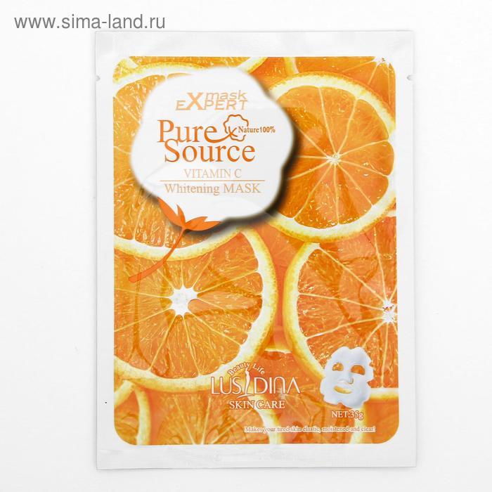 "Маска для лица тканевая ""Апельсин"" 35 гр"