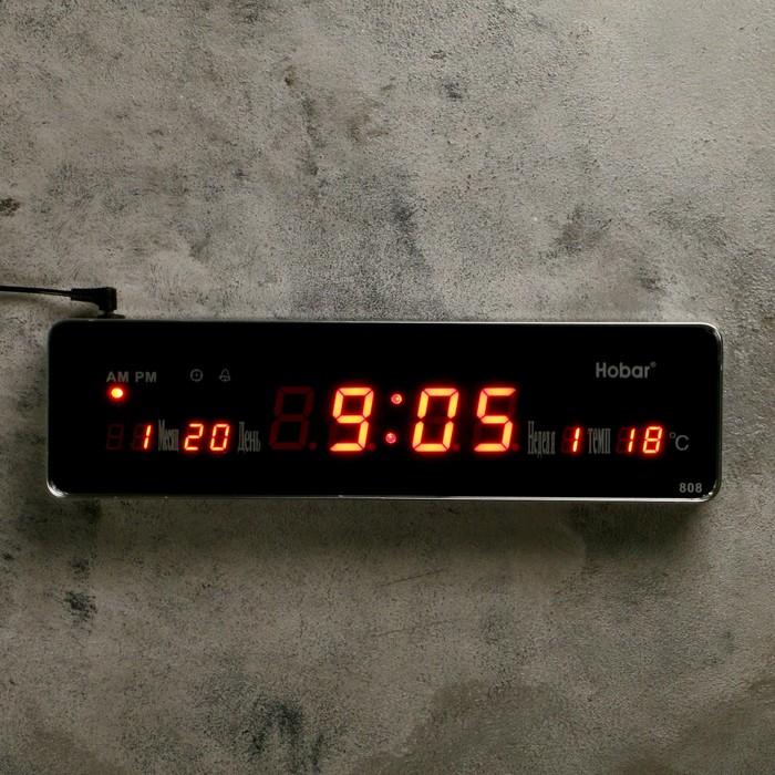 """Часы электронные """"Классика"""" с термометром, настенные, 33.5х9х3 см"""