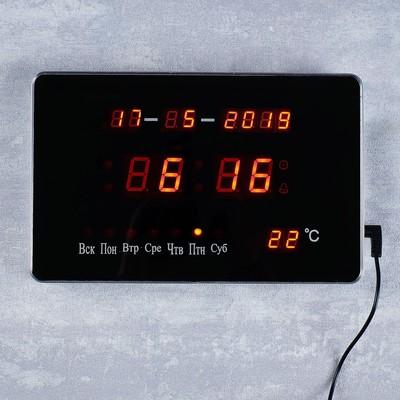 """Часы электронные """"Классика"""" с термометром, настольные, красные цифры, 25х16х3 см"""