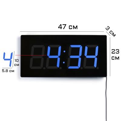 """Часы настенные электронные """"Элегант"""", синие цифры, 47.5х3.5х23 см"""