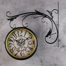 "Часы настенные, серия: Интерьер, ""Train station"", 10х45х45 см, d=23 cм"