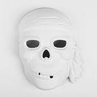 """Основа для творчества и декорирования - маска на резинке """"Пират"""""""