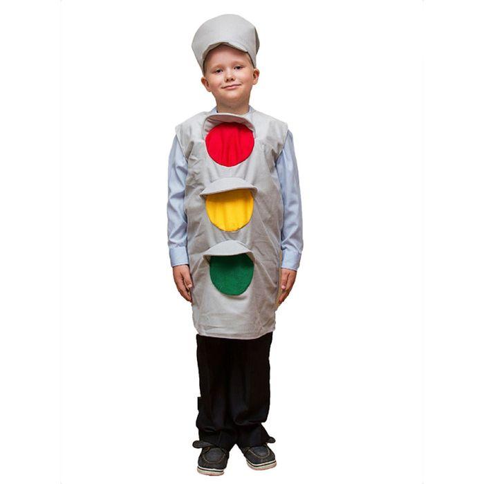 """Карнавальный костюм """"Светофор"""", шляпа-картуз, длинная безрукавка, 8-10лет, рост 140-152"""