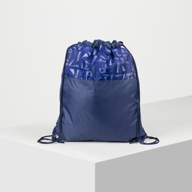 Shoe bag, drawstring, dark blue