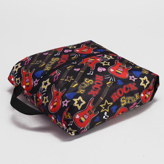 Сумка для обуви на молнии, 1 отдел, цвет чёрный/разноцветный