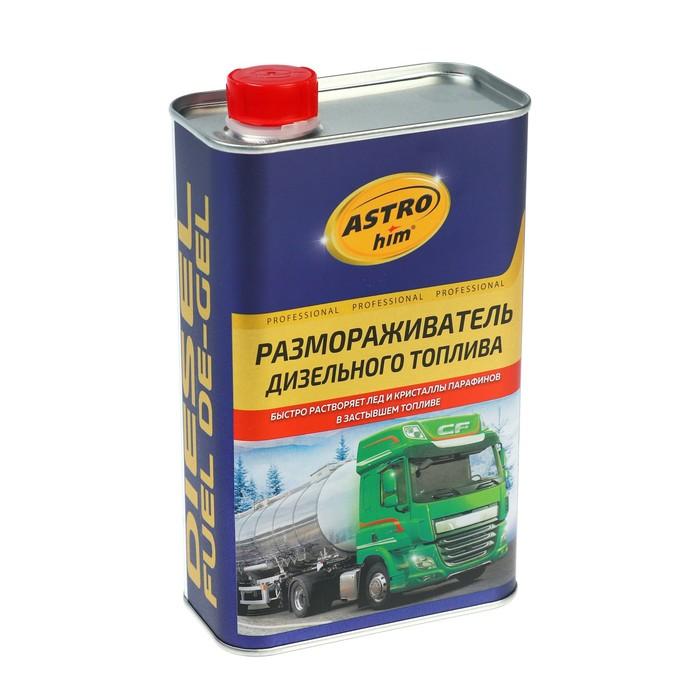Размораживатель дизельного топлива Astrohim, 1 л, на 200 л топлива, АС - 193