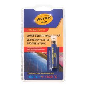 Клей для ремонта обогрева стекла Astrohim, 2мл, АС - 9101