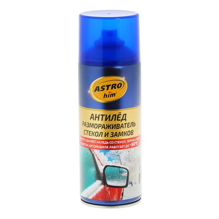 Размораживатель стекол и замков Astrohim, аэрозоль, 520 мл, АС - 137